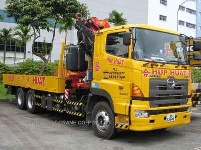 Hup Huat Crane Co  Pte  Ltd